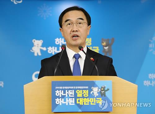 韓国は北朝鮮に対し、南北軍事境界線がある板門店で9日に高官級の当局者会談を開催することを提案した。会見する韓国統一部の趙明均長官=2日、ソウル(聯合ニュース)