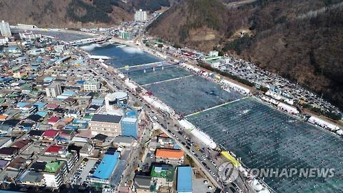 ヤマメ祭りが開かれる華川邑(資料写真)=(聯合ニュース)