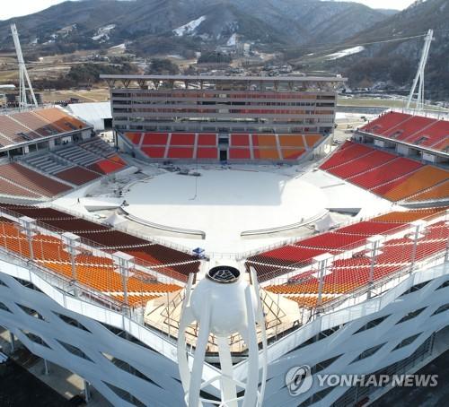 平昌冬季五輪の開閉会式が行われるオリンピックプラザ(資料写真)=(聯合ニュース)