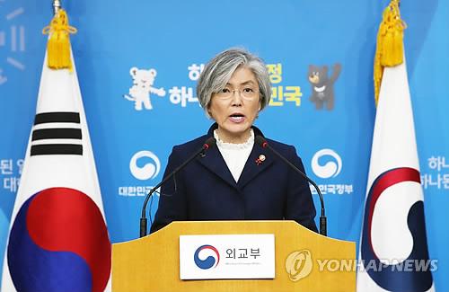 9日、慰安婦合意についての韓国政府の新方針を発表する康京和・外交部長官=(聯合ニュース)