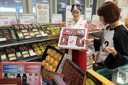 ギフト売り場の様子(資料写真)=(聯合ニュース)