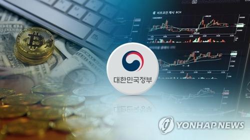 韓国政府は仮想通貨取引所の閉鎖問題は政府内の意見調整を経て決める方針を示した(イメージ)=(聯合ニュース)