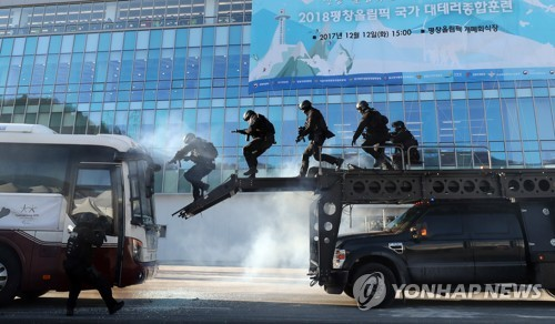 平昌五輪に備えて行われた警察特攻隊の対テロ訓練(資料写真)=(聯合ニュース)