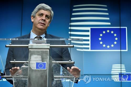 EUは韓国を含む17カ国・地域をブラックリストに掲載していた(資料写真)=(AFP=聯合ニュース)
