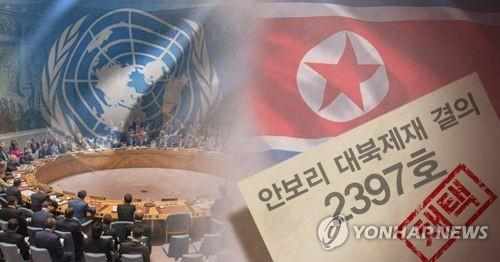 昨年12月に採択された国連安保理の北朝鮮制裁決議には海外で働く出稼ぎ労働者の送還が盛り込まれた=(聯合ニュース)