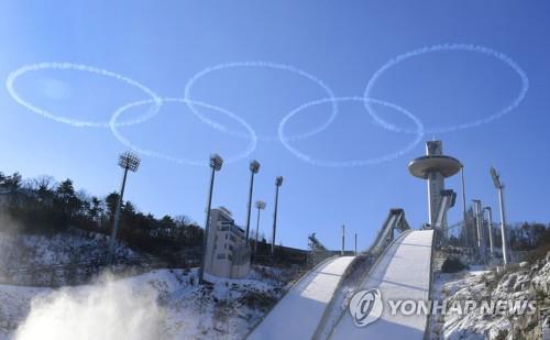 平昌のスキージャンプの会場(資料写真)=(聯合ニュース)
