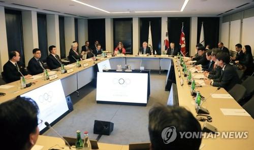 平昌五輪への北朝鮮参加を巡る会議の模様=(聯合ニュース)