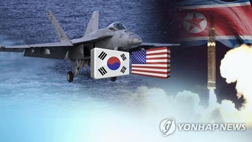 韓米は朝鮮半島有事に備え毎年合同軍事演習を実施している=(聯合ニュース)