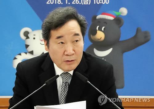会議で発言する李首相=26日、ソウル(聯合ニュース)
