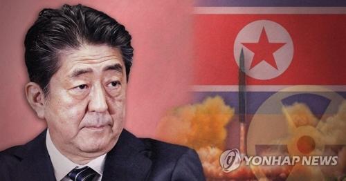 安倍首相(資料写真)=聯合ニュース