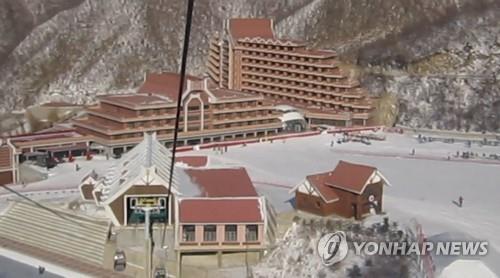 韓国側先発隊が視察した馬息嶺スキー場(統一部提供)=(聯合ニュース)