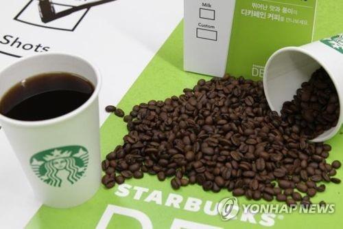 スターバックスコーヒーの人気1位のカフェアメリカーノ(資料写真)=(聯合ニュース)