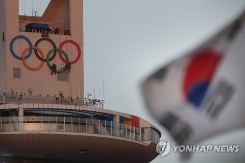 スキージャンプ競技が行われる平昌・アルペンシアオリンピックパークのジャンプ台には五輪マークが取り付けられた=(聯合ニュース)