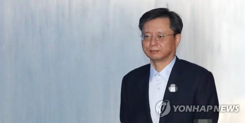 論告求刑公判に出廷する禹氏=29日、ソウル(聯合ニュース)