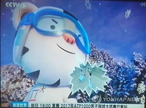 中国で放送された平昌五輪の特集(キャプチャー画面)=(聯合ニュース)