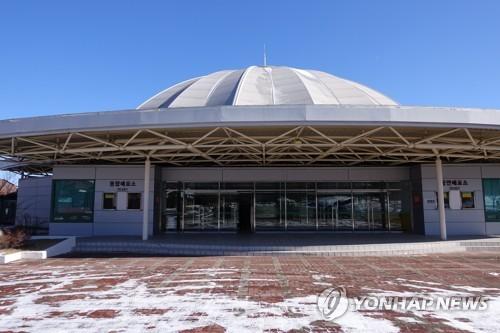 南北合同文化行事が開かれる予定だった金剛山文化会館(統一部提供)=(聯合ニュース)