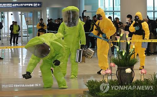 今月9日、仁川国際空港で行われた対テロ訓練=(聯合ニュース)
