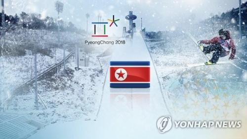 平昌五輪は2月9日に韓国北東部・江原道で開幕する。北朝鮮選手の参加も決定した(イメージ)=(聯合ニュースTV)