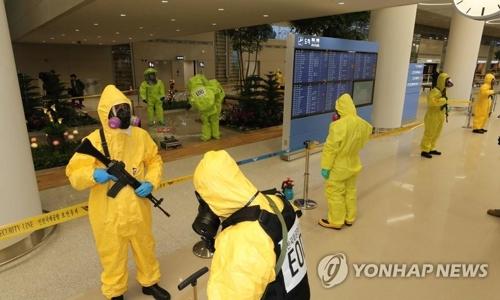仁川国際空港では9日、生物兵器を使ったテロに備えた訓練が実施された(資料写真)=(聯合ニュース)