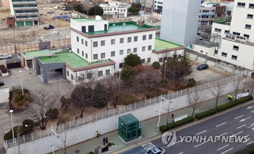 釜山市東区にある日本総領事館(資料写真)=(聯合ニュース)