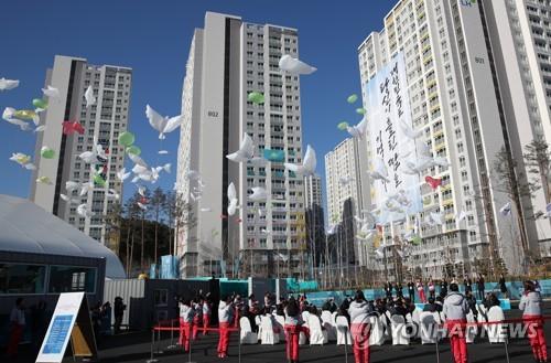 氷上競技場がある江陵の選手村では開村式で平和への願いを込めハト型の風船が飛ばされた=1日、江陵(聯合ニュース)