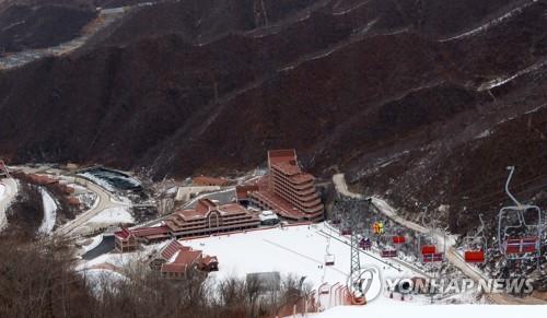馬息嶺スキー場とホテル=(写真共同取材団=聯合ニュース)