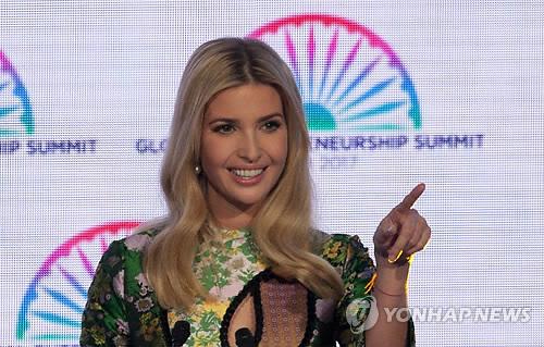 2017年11月29日、インド・ニューデリーで開かれた「世界起業家サミット」に出席したイバンカ氏=(AP=聯合ニュース)