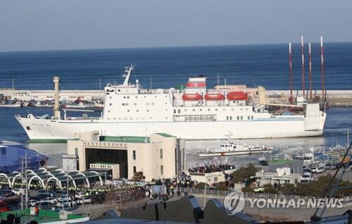 墨湖港に入港する万景峰92号=6日、東海(聯合ニュース)
