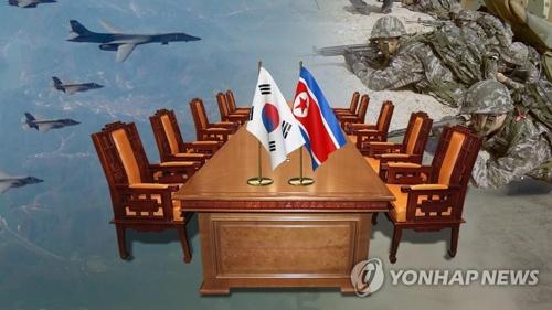 北朝鮮は平昌五輪を機に融和姿勢を示し、韓米合同軍事演習の実施をけん制している(イメージ)=(聯合ニュース)