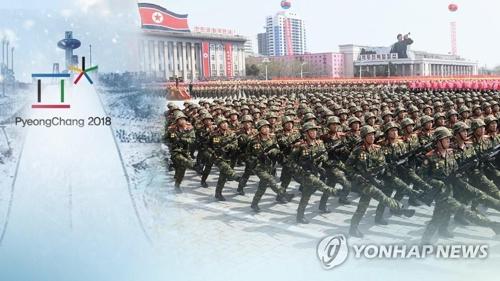 平昌五輪開幕の前日に北朝鮮が軍事パレードを実施するかどうかに注目が集まっている=(聯合ニュース)