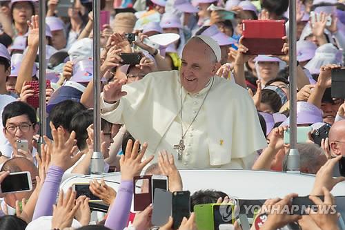 2014年8月に来韓した際、ソウル都心光化門広場で市民にあいさつする法王=(聯合ニュース)