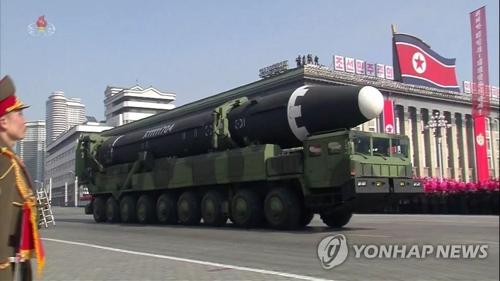 軍事パレードに登場したICBM級の「火星15」=8日、ソウル(朝鮮中央テレビ=聯合ニュース)