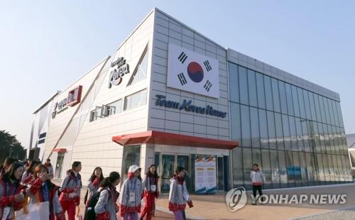 江陵オリンピックパークにオープンしたコリアハウス=8日、江陵(聯合ニュース)