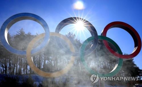 平昌冬季五輪が開会式当日を迎えた(資料写真)=(聯合ニュース)