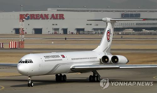 金与正氏らを乗せて仁川国際空港に着陸した北朝鮮の専用機=9日、仁川(聯合ニュース)