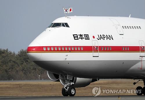 両国の国旗をつけた日本政府専用機=9日、襄陽(聯合ニュース)