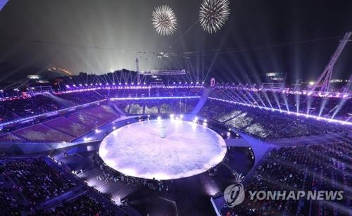 平昌冬季五輪の開会式の様子=9日、平昌(聯合ニュース)