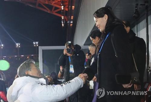 笑顔で握手を交わす文大統領(左)と金与正氏=9日、平昌(聯合ニュース)