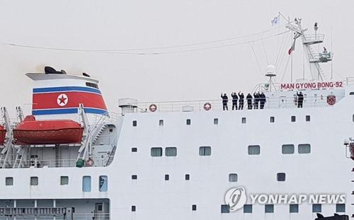 墨湖港を出港した「万景峰92号」から手を振る乗務員ら=10日、東海(聯合ニュース)