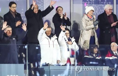 平昌五輪開会式で手を振る文大統領夫妻(手前中央)。文大統領夫妻の後ろは金永南氏と金与正氏=9日、平昌(聯合ニュース)