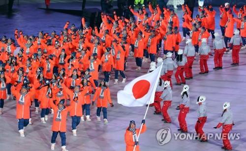 開会式で入場する日本選手団=9日、平昌(聯合ニュース)