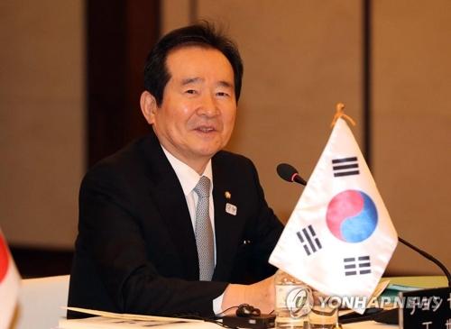 開会式であいさつする丁世均・国会議長=12日、ソウル(聯合ニュース)