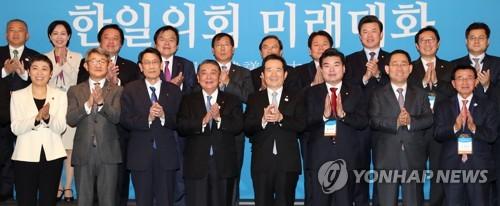 対話に出席した両国の議員ら=12日、ソウル(聯合ニュース)