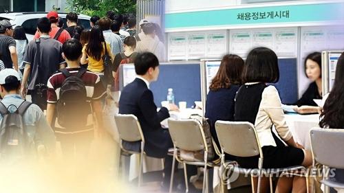 就職活動を行う若者たち(資料写真)=(聯合ニュース)