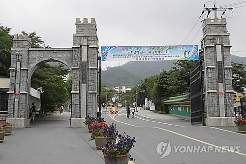 慶南大のキャンパス(同校提供)=(聯合ニュース)