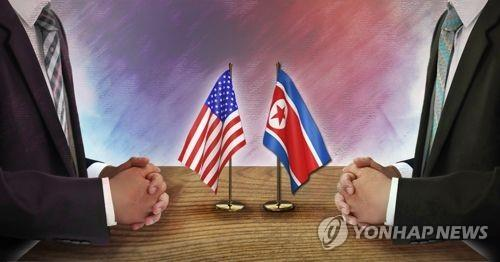 北朝鮮は韓国との融和ムードを強調する一方で、米国の非難を続けている(イメージ)=(聯合ニュース)