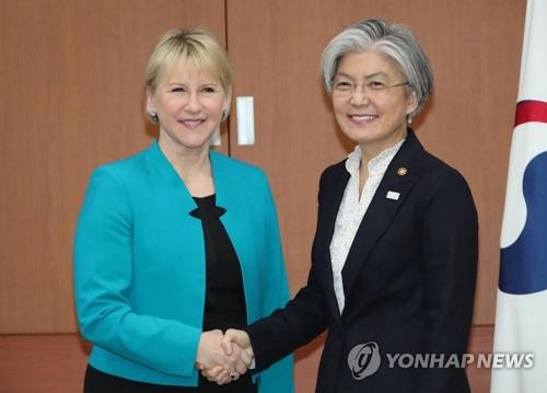 スウェーデンのバルストロム外相と握手する康京和外交部長官(右)=19日、ソウル(聯合ニュース)
