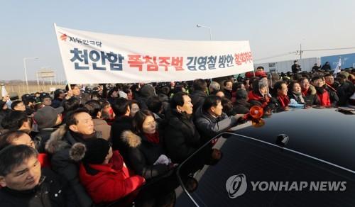 道路の一部を占拠し、反対運動を展開している最大野党の「自由韓国党」=25日、坡州(聯合ニュース)