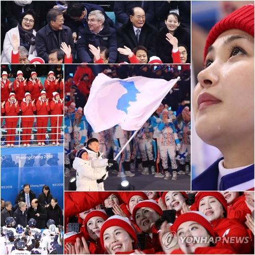 韓国が史上最多のメダルを獲得した平昌五輪が幕を閉じる=(聯合ニュース)
