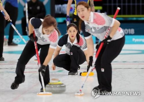 平昌五輪で銀メダルに輝いたカーリング韓国女子(資料写真)=(聯合ニュース)